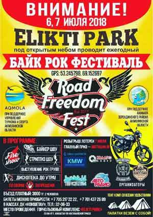 Road Freedom Fest