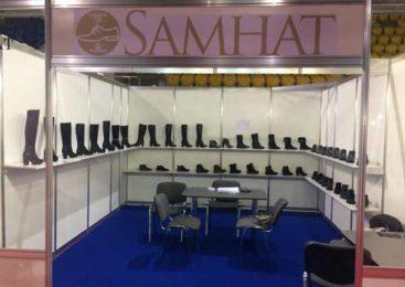 Обувь местного пошива