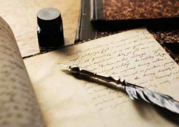 Творческий вечер поэта