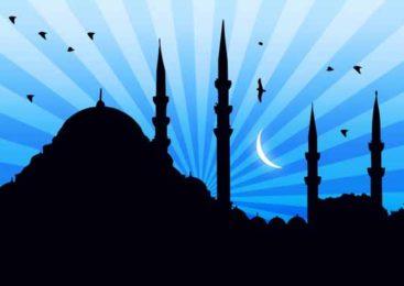 Рамазан — самый священный месяц