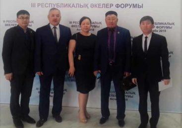 Папы всего Казахстана — за счастливое детство