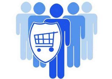 О правах потребителей и не только…