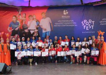 Чемпионы «SportFEST Kazakhstan»
