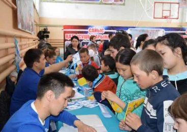 Акмолинские полицейские организовали бесплатные спортивные секции для школьников Кокшетау