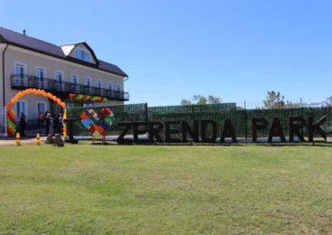 Zerenda Park ждет гостей