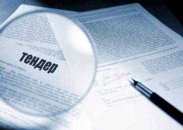 О мерах по предотвращению коррупции в сфере государственных закупок