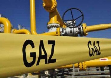 Газ для нас