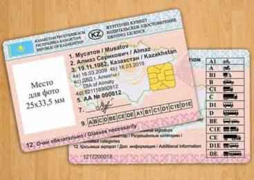 Госпошлина за выдачу водительского удостоверения остается прежней
