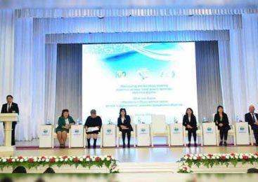 Форум по развитию гражданского общества