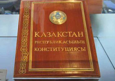 Конституция – гарант государственности