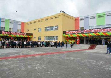 В Кокшетау появилась новая школа