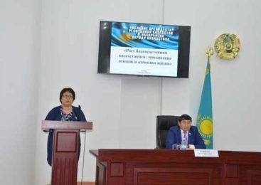 Актив города кокшетау обсудил послание президента