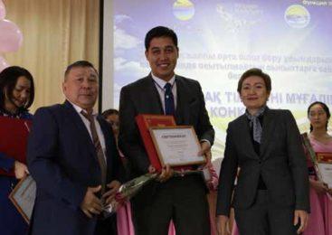 В Кокшетау прошел областной конкурс «Лучший учитель казахского языка»