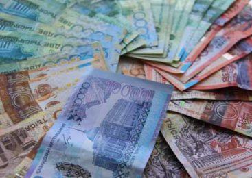 Новая форма оплаты труда государственных служащих