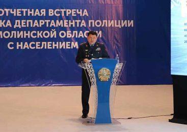 Отчет главного полицейского