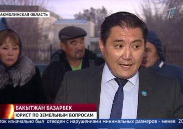 Жители Акмолинской области не могут поделить землю с чиновниками