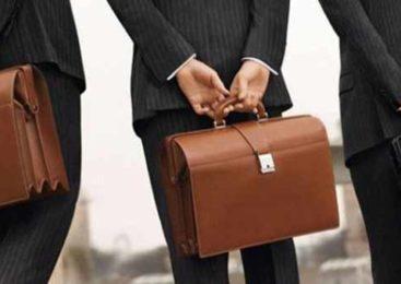 Ограничения, связанные с пребыванием на государственной службе