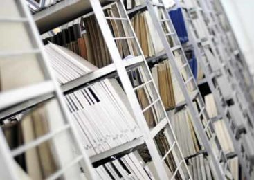 Про госуслугу «Выдача архивных справок»