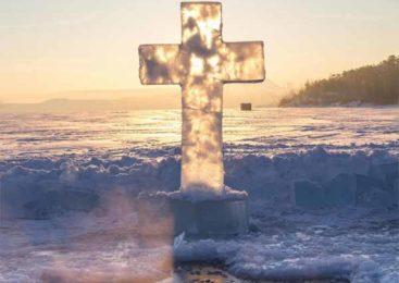 В Кокшетау пройдут мероприятия, посвященные традиционному православному празднику Крещение Господне