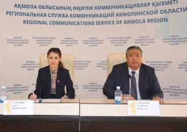 Планы и перспективы Аккольского района