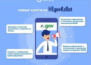Проверить запрет на выезд за рубеж и наличие административного штрафа можно через Telegram-bot