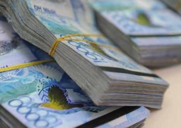 О доходах казахстанцев и заработной плате