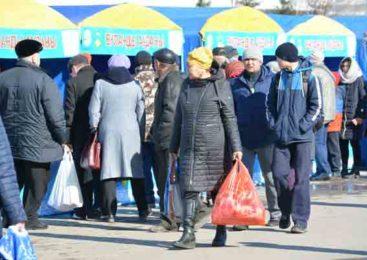 Ярмарка к Празднику единства народа Казахстана