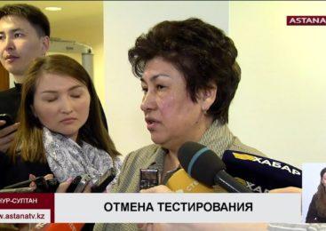 Отменить тесты и вернуть обычные экзамены в ВУЗах предложили в министерстве образования и науки