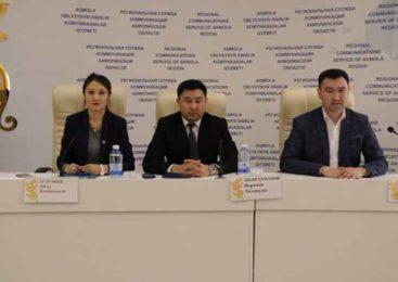 Гражданский центр для НПО  действует в Акмолинской области