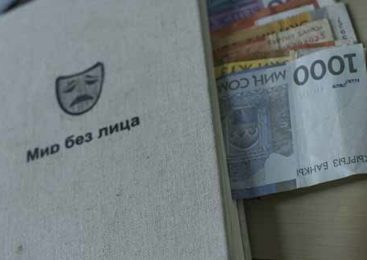 За добровольные родительские взносы директоров киргизских школ будут увольнять