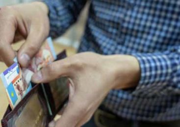 Пенсионные отчисления вырастут до 15%: новые правила разъяснили в Минтруда