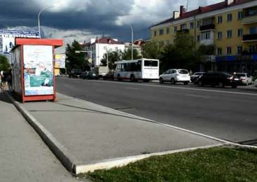И как инвалиду проехать на автобусе?