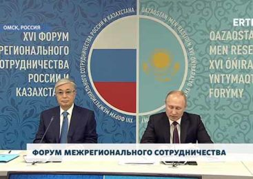 Акмолинская область и перспективы межрегионального сотрудничества