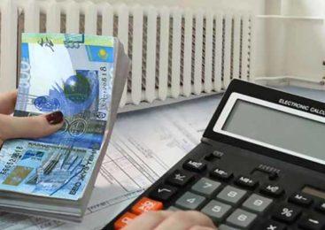 С 1 ноября в г. Кокшетау изменится тариф на оплату за тепло