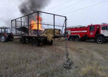 Спасли трактор от огня