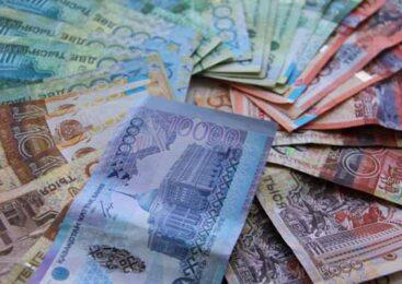 Как обменять испорченные деньги
