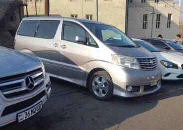 Авто из Армении не будут облагаться налогом дважды