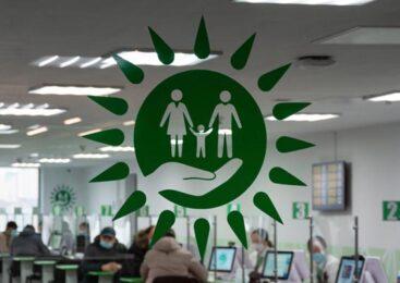 В Казахстане приостановлено оказание госуслуг