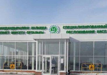 СпецЦОНы Казахстана возобновили свою работу
