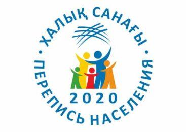 О проведении переписи населения 2021 года