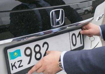 Покупка авто онлайн
